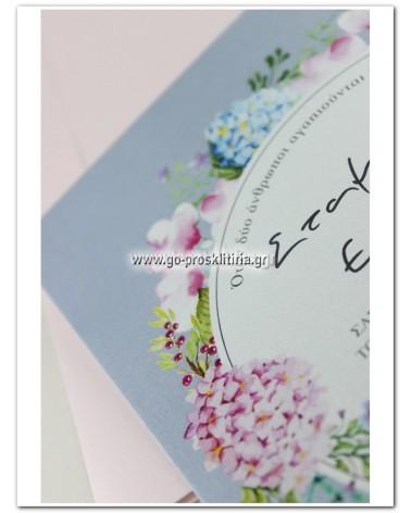 prosklitiria-gamou-k7630