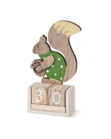 ΜΠΟΜΠΟΝΙΕΡΕΣ ΒΑΠΤΙΣΗΣ Ημερολόγιο σκίουρος  ΚΩΔ.:ΒΠ 17426
