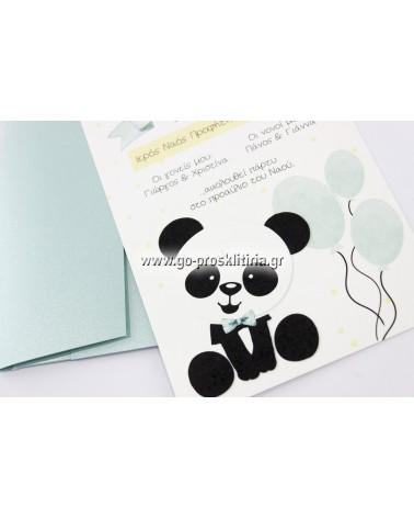 Προσκλητήριο βάπτισης panda κωδ. TS1730