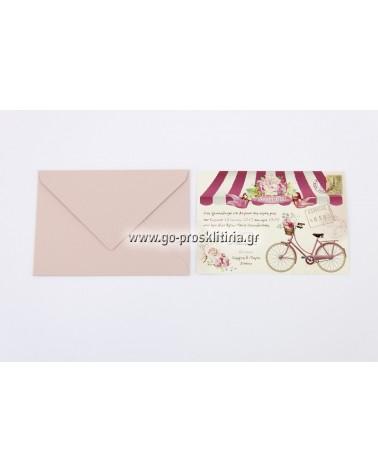 Προσκλητήριο βάπτισηςτο ποδήλατο κωδ. TS1735