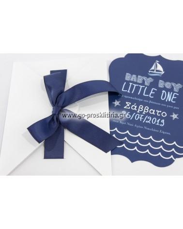 Προσκλητήριο βάπτισης navy blue κωδ. TS1740