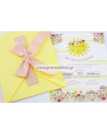 Προσκλητήριο βάπτισης μικρά λουλουδάκια κωδ. TS1741