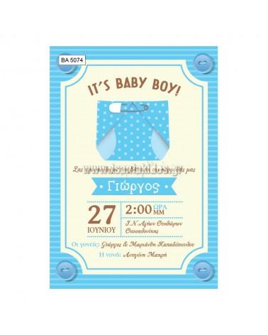 ΠΡΟΣΚΛΗΤΗΡΙΑ ΒΑΠΤΙΣΗΣ It's a Boy ΒΑ-5074