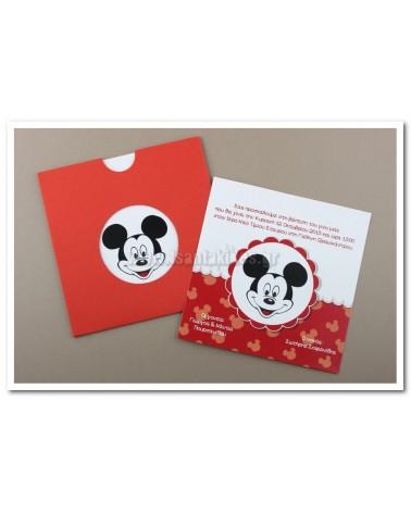 ΠΡΟΣΚΛΗΤΗΡΙΑ ΒΑΠΤΙΣΗΣ Mickey Mouse 1516 – Νο69
